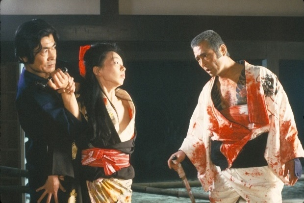 Onimasa final