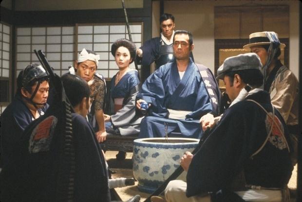 Onimasa groupe